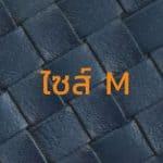 size M - midnight blue